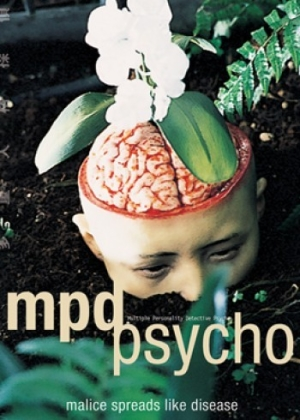 mpd_psycho_dvd_cover