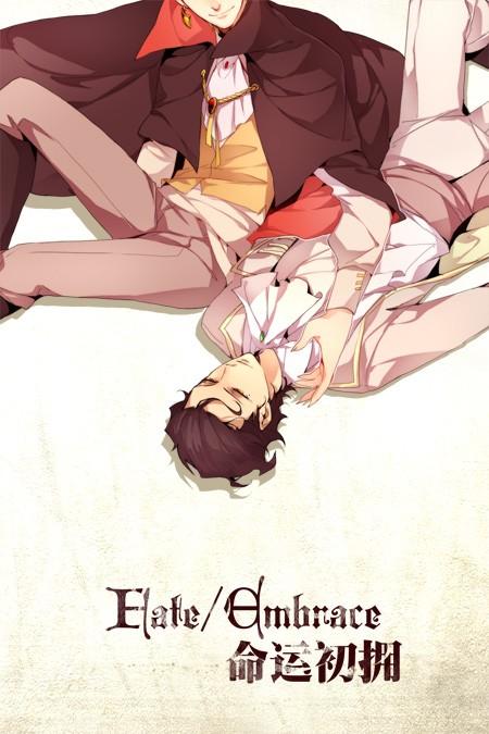 Minh họa: fate/Embrace