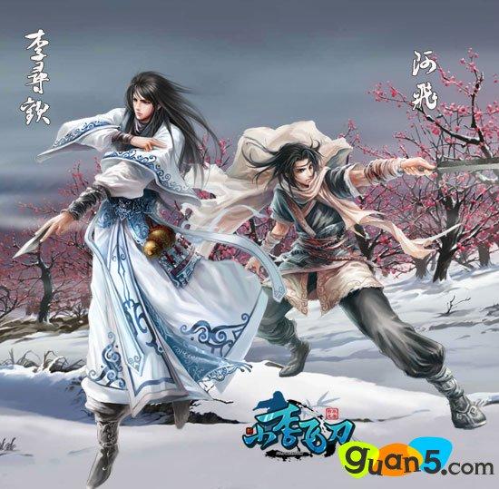Phi Hoan trong game