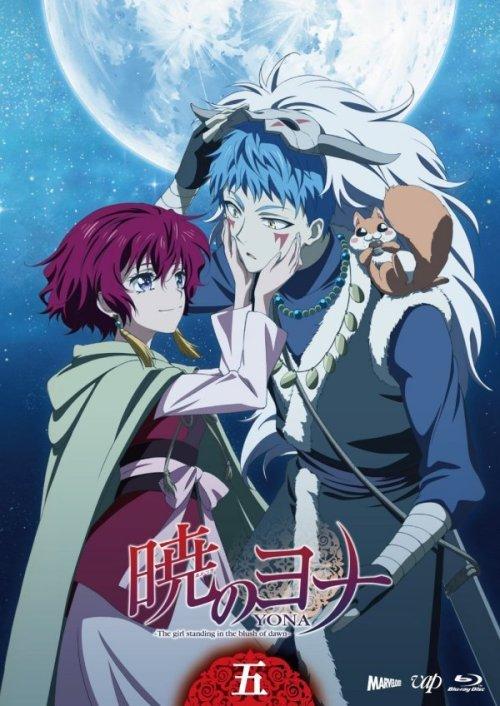 akatsuki-no-yona-japanese-volume-5-cover