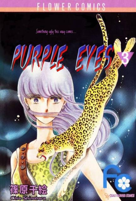 2236784-509591_yami_no_purple_eye_v3_super