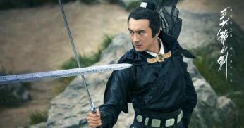 sword2bmaster2b11