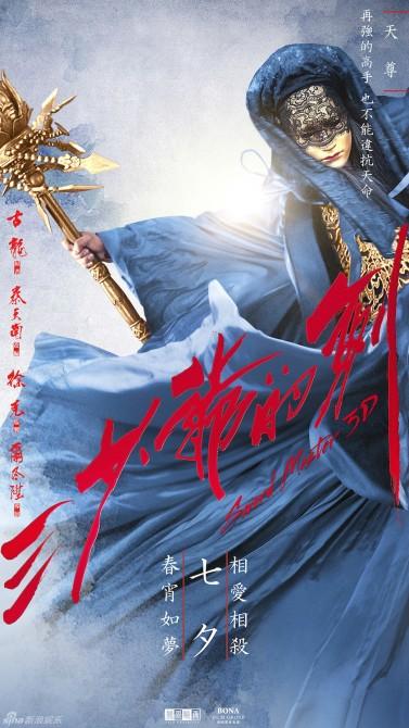 sword2bmaster2b6