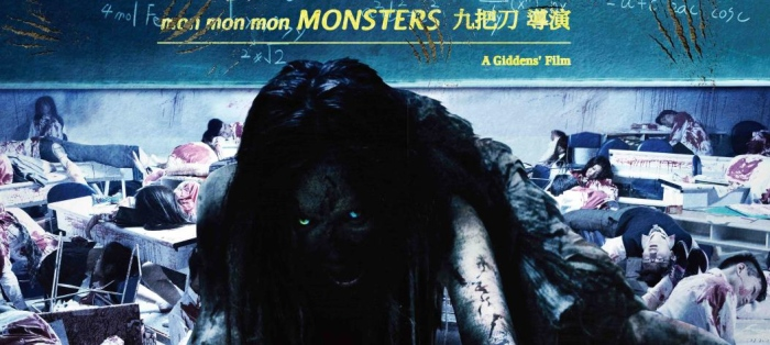 221676-mon-mon-mon-monsters-poster-cropped